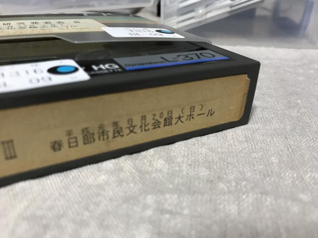 13F82425-6D39-4D29-964E-B5DFB0193047.jpg