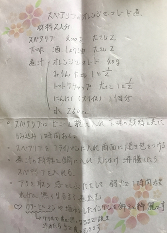 52EEE7C1-ACD3-4F5E-A119-57948F44BFAC.jpg