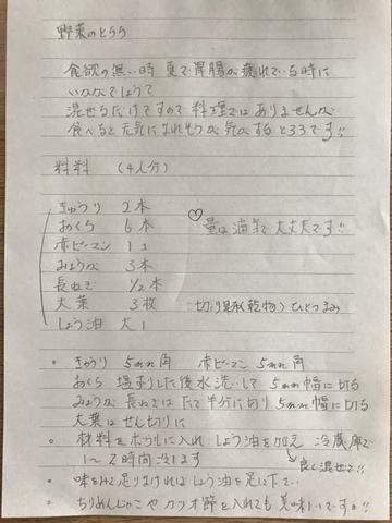 129CCEA9-E4E0-4349-AFB3-0DA0F61BC2F9.jpg