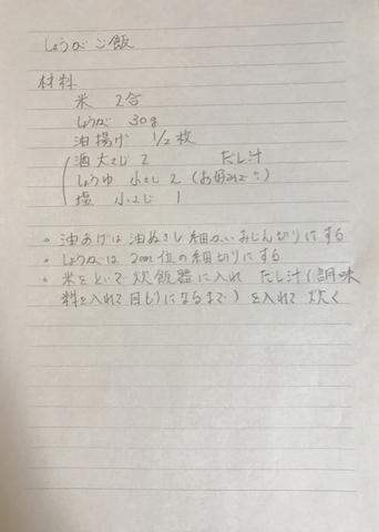 13C3A6D3-1A8D-4D98-AEAA-DE780B9F48A3.jpg