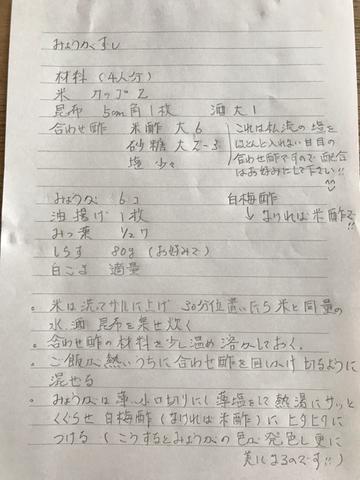 22A39B0F-6B65-49E2-BF12-4B17653EEA74.jpg