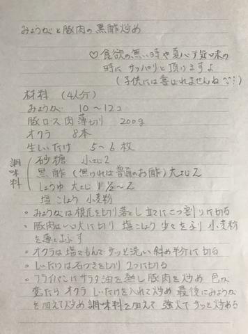 2B420096-F153-43E4-8F38-CE3C91A0ACC1.jpg