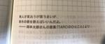 2F5DDC16-3911-4223-913F-36B478C4D60C.jpg