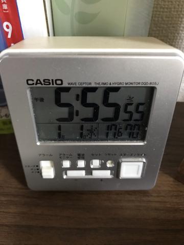 30A9EB51-CD9C-4E99-B163-74CA7D34922D.jpg