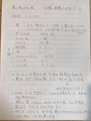 438BC1C9-A477-4680-AC5D-B89770307756.jpg