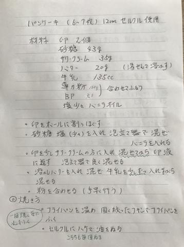 6B1E77BA-4D86-4522-8D10-FBC51E4AEDC5.jpg