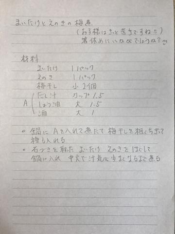 BD61BF5D-2763-4D05-A046-CBA17C21C9D1.jpg