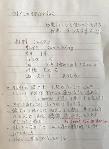 C3B5D504-13C5-48C0-AE90-E54C6CDCF8E1.jpeg