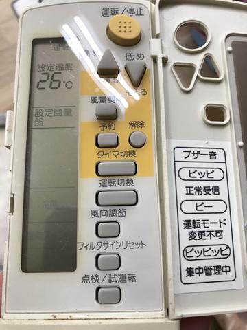 C61303EF-D64E-4D0E-AD3B-E19FF7D4C2E9.jpg