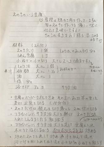 F8CF5D26-8EE1-4F89-BABF-E575540C96E0.jpg