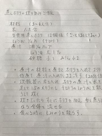 IMG_8567.jpeg