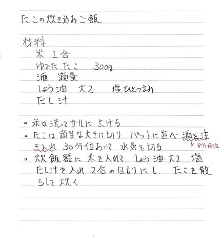 Scannable の文書 2 (2020-02-06 14_14_14).jpeg