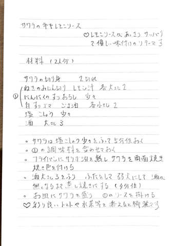 Scannable の文書 2 (2020-04-15 10_57_00).png