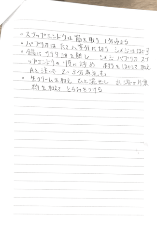 Scannable の文書 2 (2020-05-13 10_53_11).png
