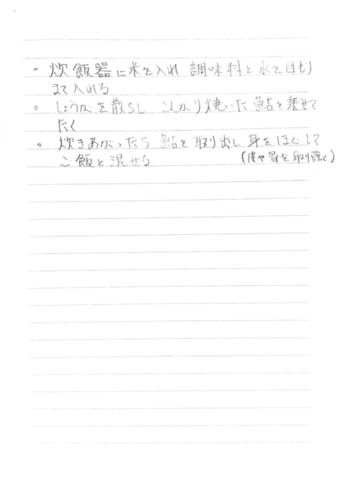 Scannable の文書 2 (2020-07-28 19_14_50).png