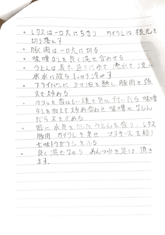 Scannable の文書 2 (2020-09-09 10_46_44).png
