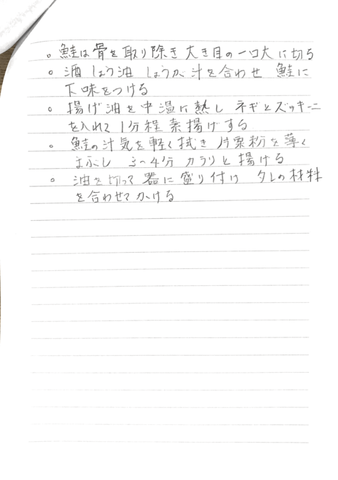 Scannable の文書 2 (2020-10-08 16_01_38).png