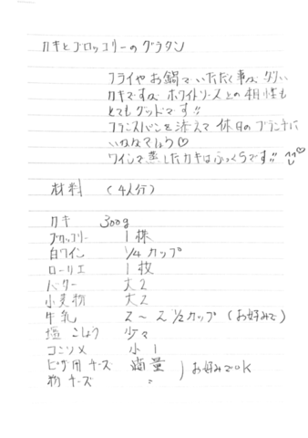 Scannable の文書 2 (2020-11-30 18_13_41).png