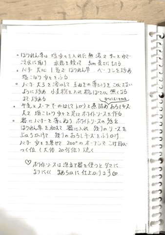 Scannable の文書 (2020-01-23 16_09_43).png