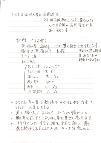 Scannable の文書 (2020-01-31 21_21_32).png