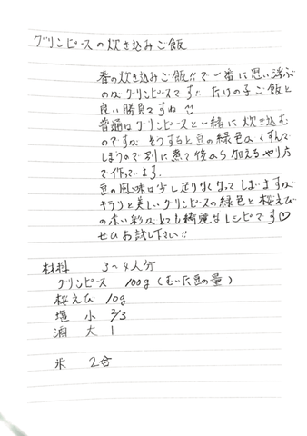 Scannable の文書 (2020-03-24 21_41_55).png