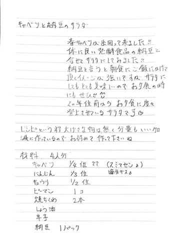 Scannable の文書 (2020-03-24 21_42_31).png
