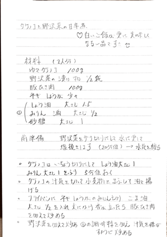 Scannable の文書 (2020-04-15 10_57_00).png