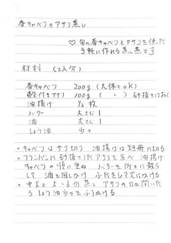 Scannable の文書 (2020-05-01 13_20_22).png