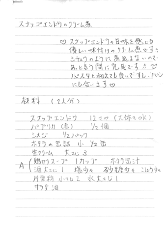 Scannable の文書 (2020-05-13 10_53_11).png