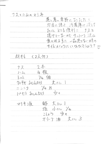 Scannable の文書 (2020-06-17 11_08_55).png