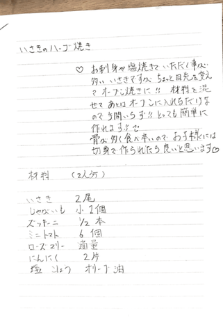 Scannable の文書 (2020-06-26 15_25_22).png
