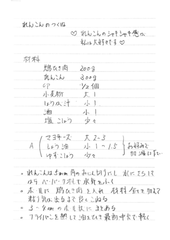 Scannable の文書 3 (2020-02-06 14_14_14).png
