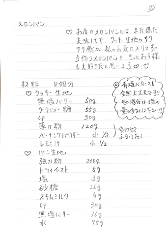 Scannable の文書 3 (2020-02-06 14_15_49).png