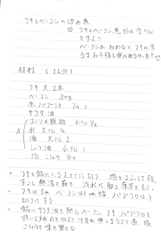 Scannable の文書 3 (2020-05-13 10_53_11).png