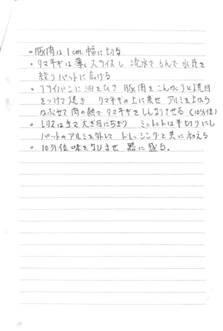 Scannable の文書 3 (2020-06-03 10_27_48).png