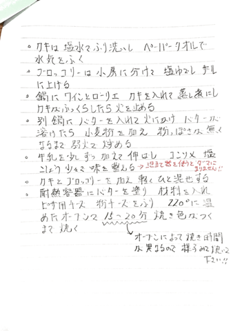 Scannable の文書 3 (2020-11-30 18_13_41).png