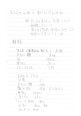 Scannable の文書 3 (2020-12-06 12_20_38).png