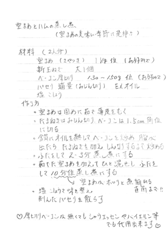 Scannable の文書 4 (2020-04-15 10_57_00).png