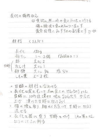 Scannable の文書 4 (2020-06-26 15_25_22).png