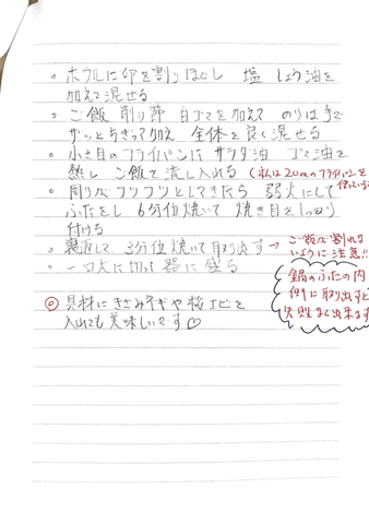 Scannable の文書 4 (2020-07-28 19_14_50).png