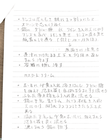 Scannable の文書 4 (2020-12-06 12_20_38).png