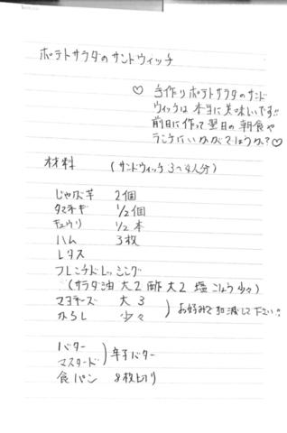 Scannable の文書 5 (2020-02-06 14_14_14).png