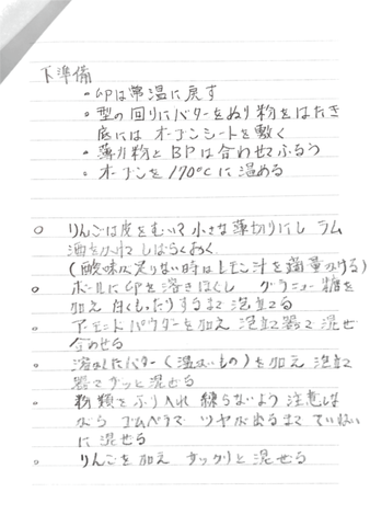 Scannable の文書 6 (2020-10-08 16_01_38).png