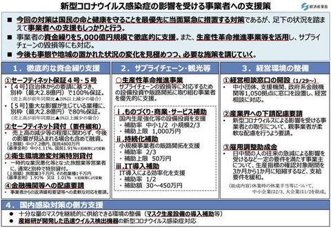 yobihi_gaiyo_0214.jpg